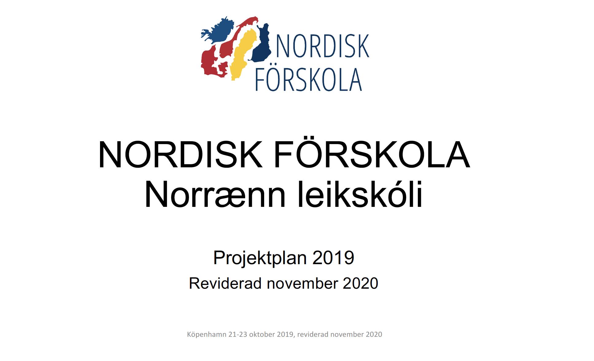 Organisationsschema Nordisk Förskola